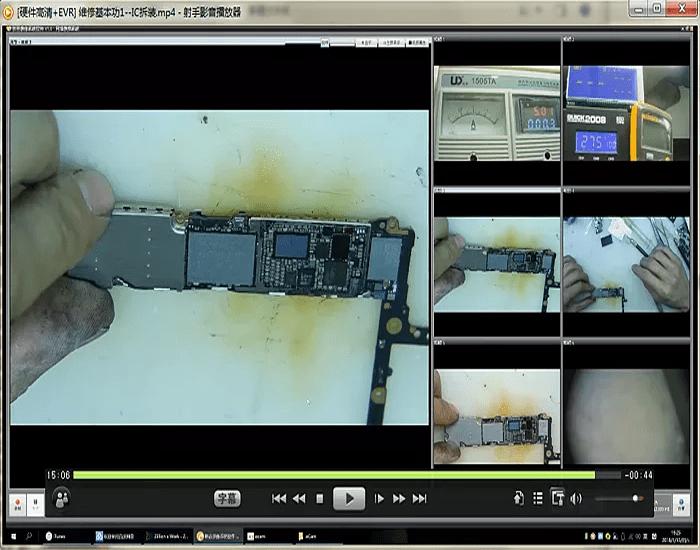 苹果iphone手机维修视频教程