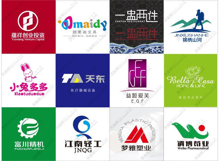 从入门到精通Logo设计全套教程