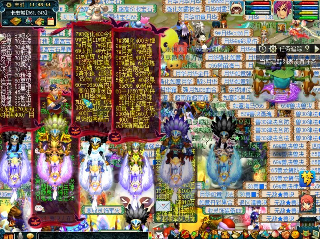 日利润800+,梦幻天台商人赚钱玩法实战复盘下篇