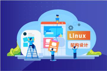 linux运维项目-百万电商系统从0到1架构设计